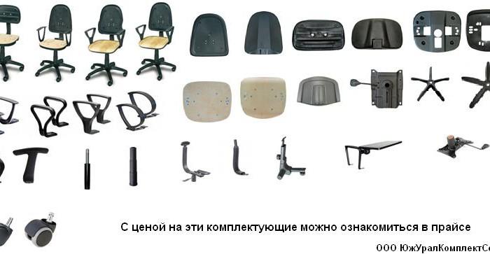 """Мебельные комплектующие Челябинск - """"мебельфирм""""."""