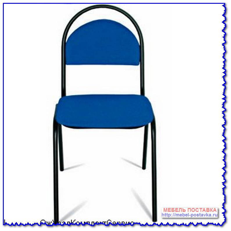 стул стандарт +