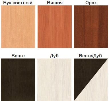 Основные цвета мебели РЕФЕРЕНТ