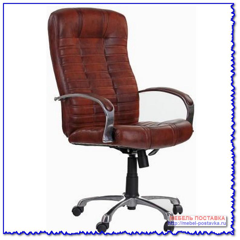 Кресло атлант ультра