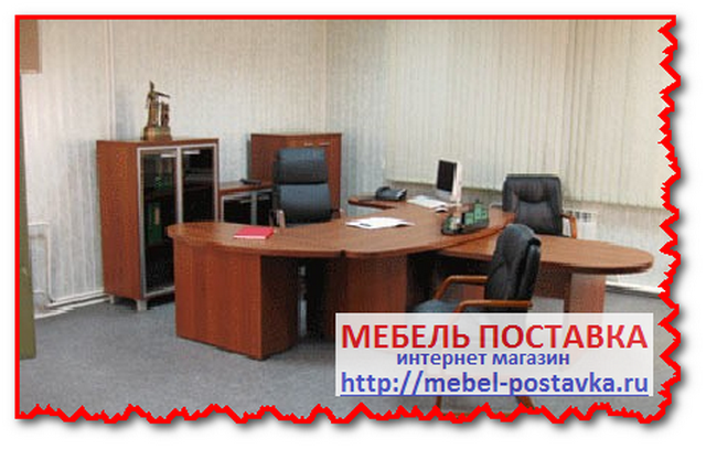 Мебельный кабинет2