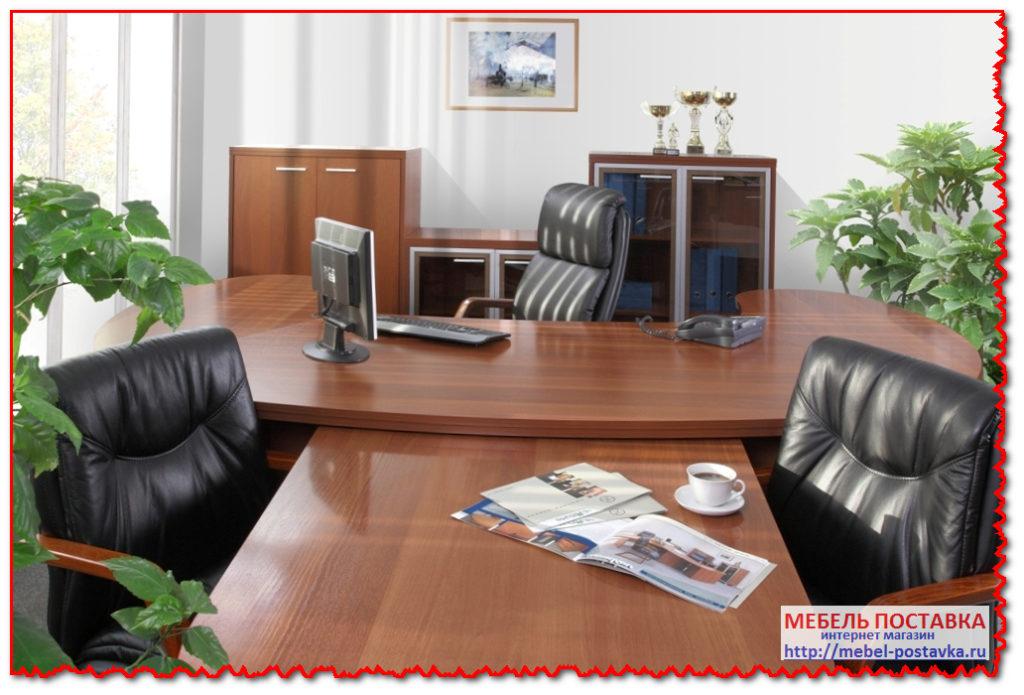 Мебельный кабинет