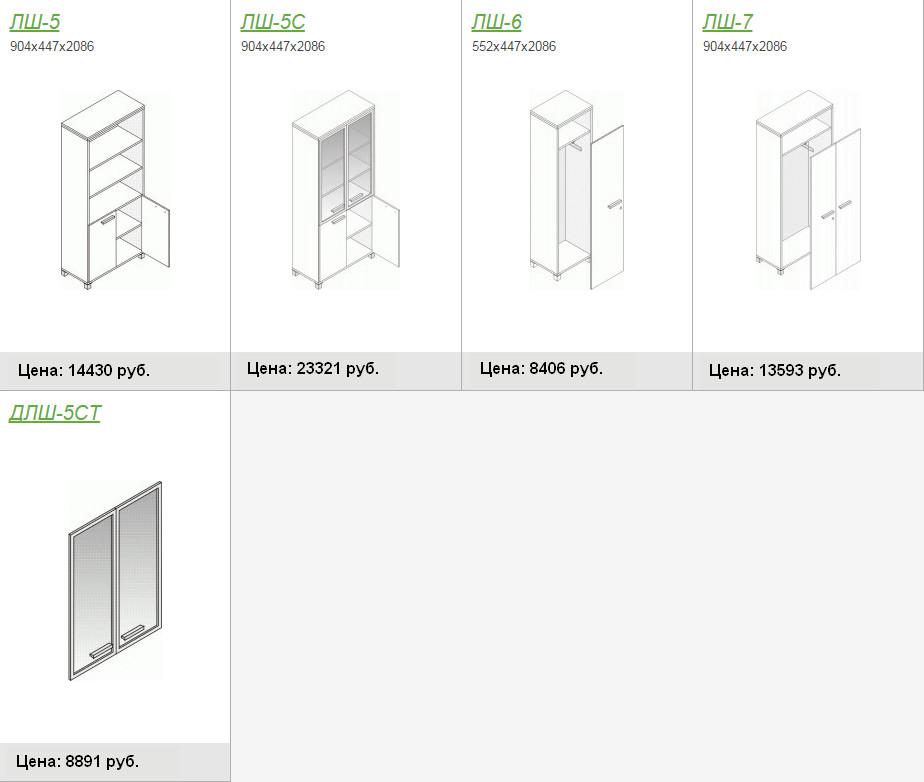Шкафы для документов и гардеробы